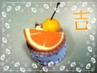 婚禮小物:2011開站大吉